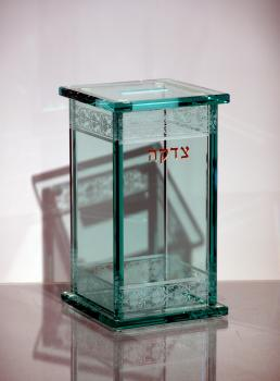 Scroll Border Art Glass Tzedakah Box