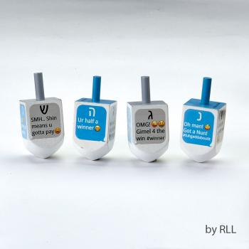Texting Wood Dreidels Set of 4