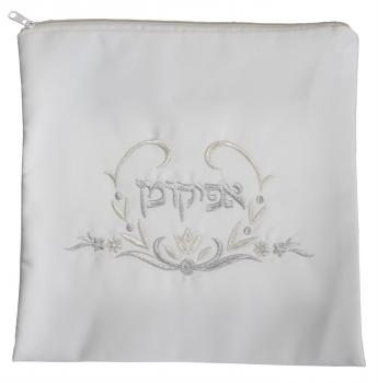 Matching Matzah and Afikomen Bag