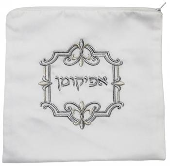 Matching Matzah and Afikomen Bag