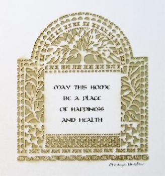 Birkat Habayit - Paper Cut
