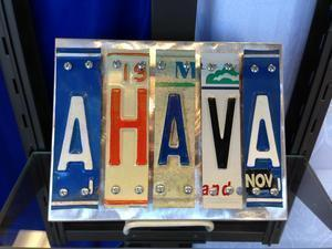 AHAVA LICENSE PLATE ART