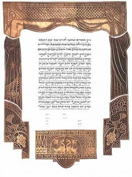 Lovers A'huvim (Copper) Ketubah