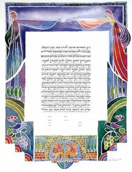 Lovers A'huvim (watercolor) Ketubah
