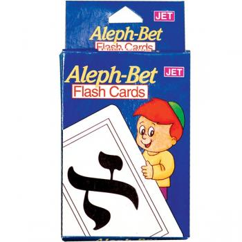 Alef Bet Flashcards