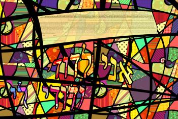 The Ani L'Dodi Vibrant Mosaic Ketubah b