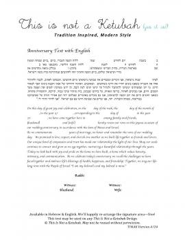 The Entwined Trees Ketubah