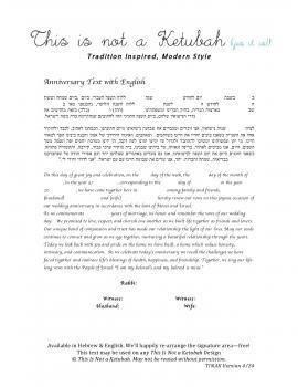The Shabbat Table Ketubah