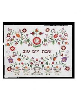 And There Was Evening Challah Cover - Cloth