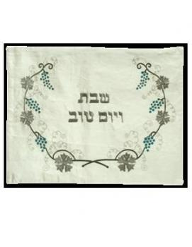 Silver Grapes Challah Cover - Cloth