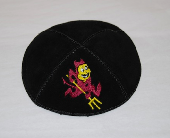 Arizona State University Kippah - Suede