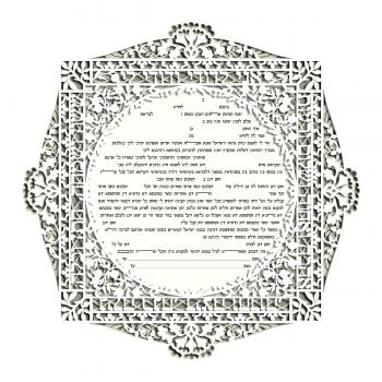 Shalom 3 Layers Papercut Ketubah