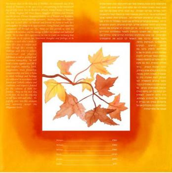 Autumn of Joy Ketubah