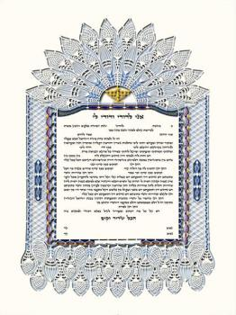 Leaves of Love Ketubah