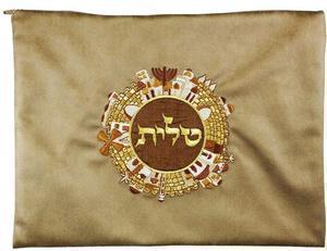 Jerusalem Brown Talit Bag - Suede