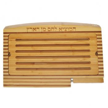 Bamboo Three Piece Challah Board