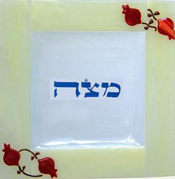 Pomegranate Matzah Plate - Fused Glass