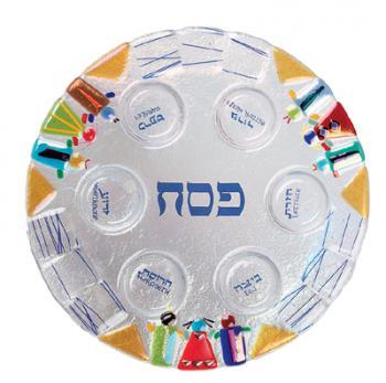 Children Seder Plate