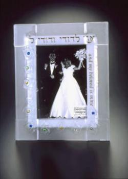 Geo Beloved Wedding Frame - Glass