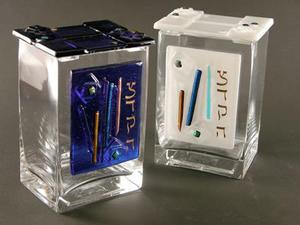 All Glass Tzedakah Box - Glass