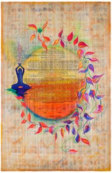 The Warmth Of The Beaming Lotus Ketubah