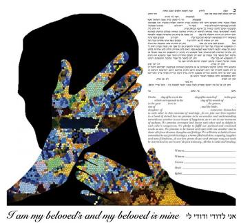Belonging Ketubah
