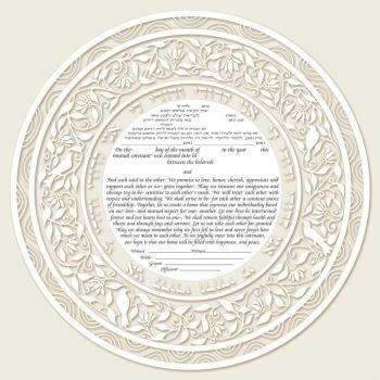 Beloved Birds Ketubah in Beige