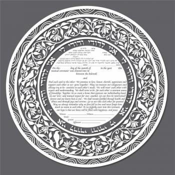 Beloved Birds Ketubah in Charcoal