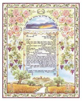 Beloved Fields Ketubah by Zeesi