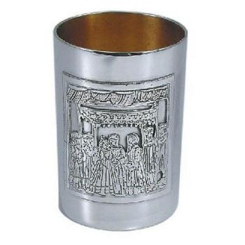 Sterling Silver Chuppah Wedding Goblet