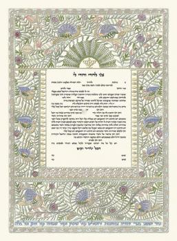 Bird of Paradise Ketubah