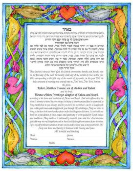 Birds and Hearts Ketubah by Bonnie Gordon Lucas