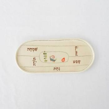 Blessings Tray Small Kinneret