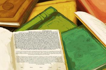 The Book Lovers Ketubah