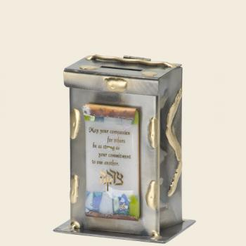 Bridal Tzedakah Box - Glass, Steel, Copper