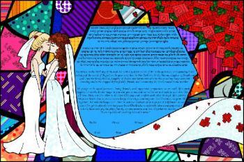 The Bride Squared Ketubah