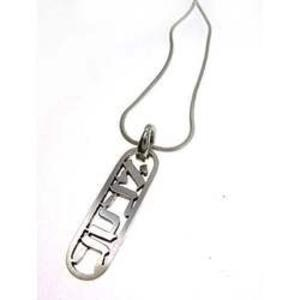 Ahava Necklace - Sterling Silver