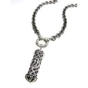 Filagree Mezuzah 2 Necklace - Sterling Silver