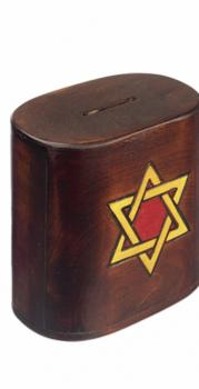 Star Tzedakah Box in Brown
