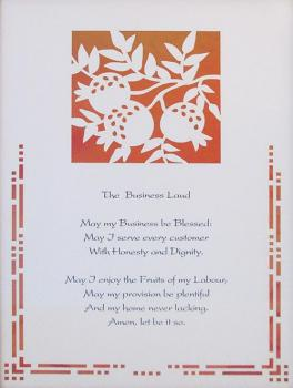 Business Blessing - Pomegranates with Line Border - Orange Silk Backing