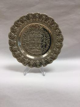 Shabbat Kiddush Cup Plate - Sterling Silver
