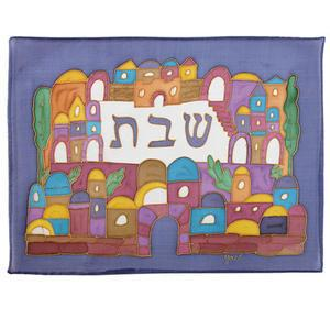 Armenian Jerusalem Challah Cover - Painted Silk