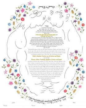 Chagall Lovers Ketubah