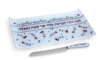 Floral Challah Tray w/ Knife