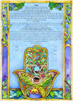 Chamsa entwined Ketubah by Bonnie Gordon Lucas