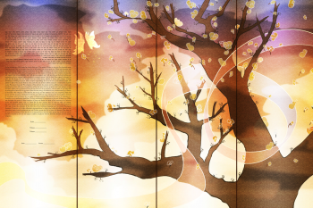 The Cherry Tree of Life Ketubah