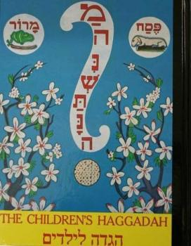 The Children's Haggadah-Hardcover