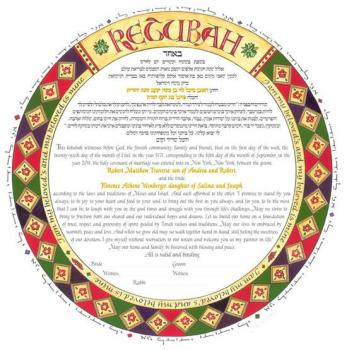 Circle of Rome Ketubah