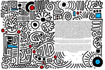 The City Streets Ketubah