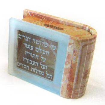 Tzedakah Box, Prayer-Book Design, in Stone and Glass